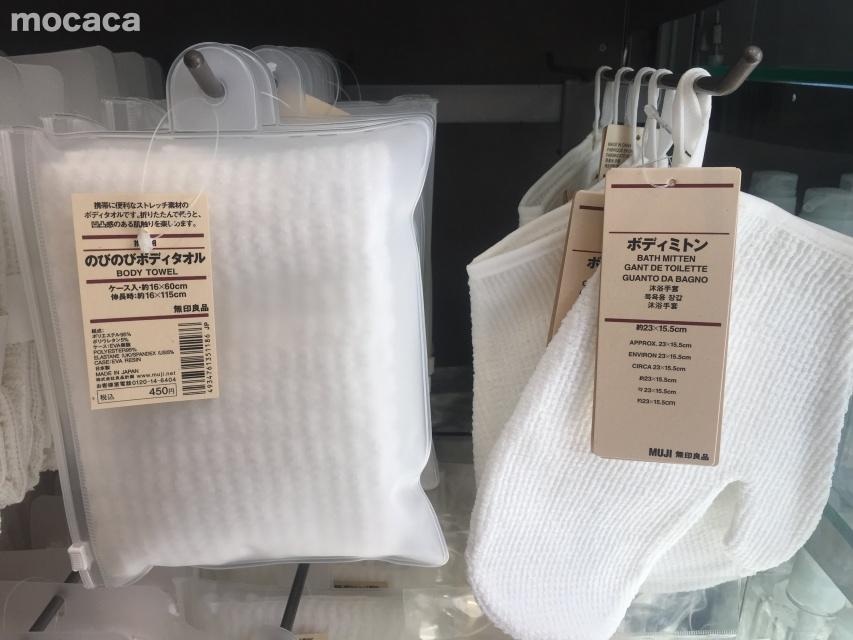f:id:mocaca:20180217004700j:plain